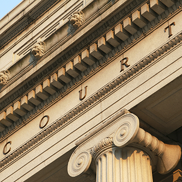 Courthouse Detail.  Dayton, Ohio.  Word COURT is visible.